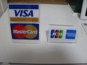 クレジットカードプレート