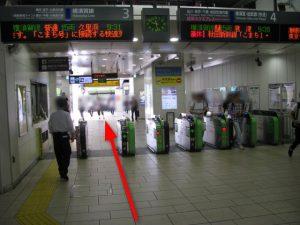 横須賀線改札